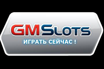 gmslots казино обзор