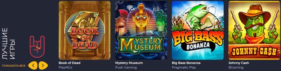 Rolling Slots игры